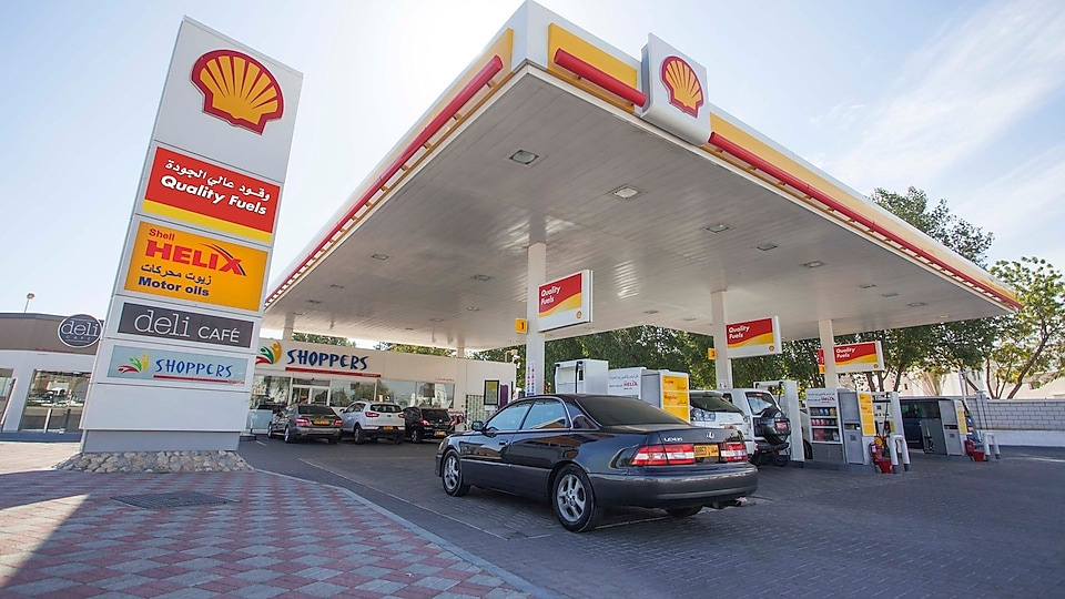 Shell Oman Marketing Company SAOG