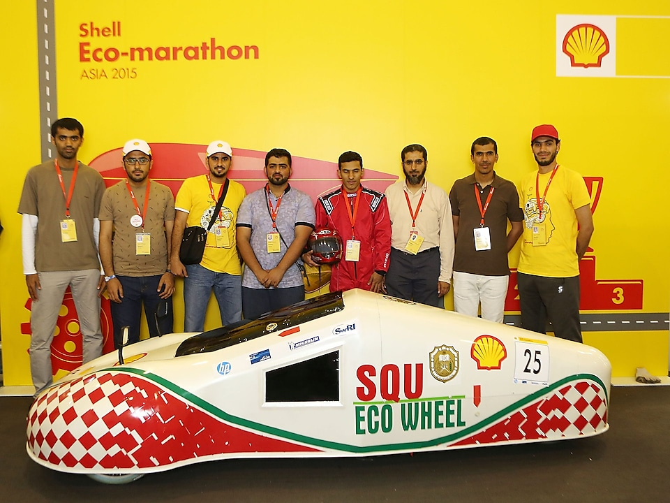 The SQU Eco Wheels, #25, Prototype, competing for SQU Team from Sultan Qaboos University, Oman poses for a portrait during day one of the Shell Eco-marathon in Manila, Philippines, Thursday, Feb. 26, 2015.